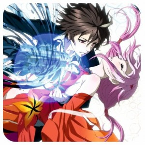 Guilty Crown podkładka pod kubek